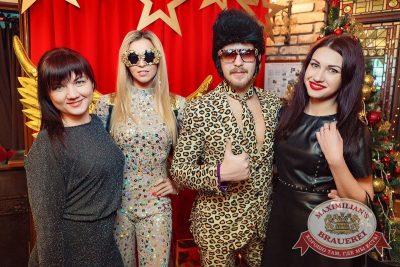 Super ПЯТНИЦА, 5 января 2018 - Ресторан «Максимилианс» Новосибирск - 16