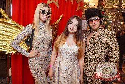 Super ПЯТНИЦА, 5 января 2018 - Ресторан «Максимилианс» Новосибирск - 19