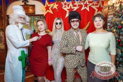 Super ПЯТНИЦА, 5 января 2018 - Ресторан «Максимилианс» Новосибирск - 20