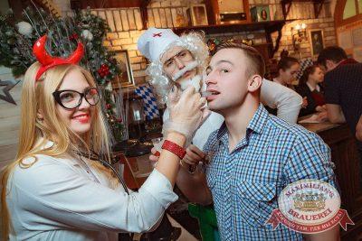 Super ПЯТНИЦА, 5 января 2018 - Ресторан «Максимилианс» Новосибирск - 23