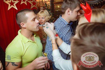 Super ПЯТНИЦА, 5 января 2018 - Ресторан «Максимилианс» Новосибирск - 24