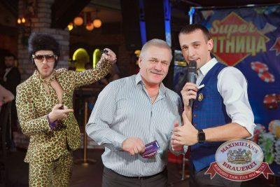 Super ПЯТНИЦА, 5 января 2018 - Ресторан «Максимилианс» Новосибирск - 28