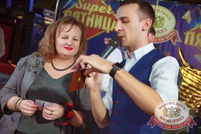 Super ПЯТНИЦА, 5 января 2018 - Ресторан «Максимилианс» Новосибирск - 32