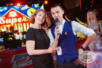 Super ПЯТНИЦА, 5 января 2018 - Ресторан «Максимилианс» Новосибирск - 41