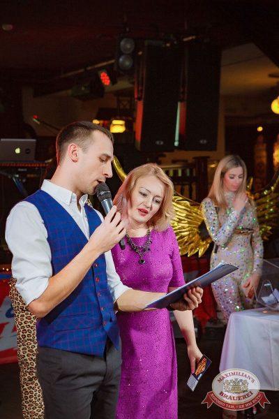 Super ПЯТНИЦА, 5 января 2018 - Ресторан «Максимилианс» Новосибирск - 43