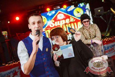 Super ПЯТНИЦА, 5 января 2018 - Ресторан «Максимилианс» Новосибирск - 45