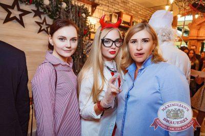 Super ПЯТНИЦА, 5 января 2018 - Ресторан «Максимилианс» Новосибирск - 5