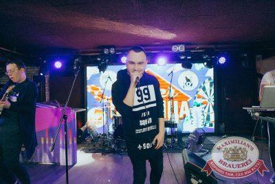Super ПЯТНИЦА, 5 января 2018 - Ресторан «Максимилианс» Новосибирск - 50