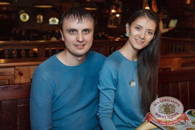 Super ПЯТНИЦА, 5 января 2018 - Ресторан «Максимилианс» Новосибирск - 52