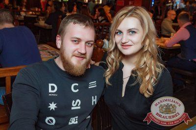 Super ПЯТНИЦА, 5 января 2018 - Ресторан «Максимилианс» Новосибирск - 55