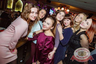 Super ПЯТНИЦА, 5 января 2018 - Ресторан «Максимилианс» Новосибирск - 56