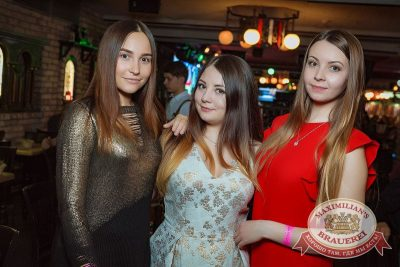 Super ПЯТНИЦА, 5 января 2018 - Ресторан «Максимилианс» Новосибирск - 58