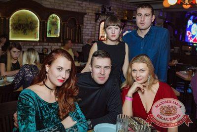 Super ПЯТНИЦА, 5 января 2018 - Ресторан «Максимилианс» Новосибирск - 59