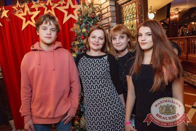 Super ПЯТНИЦА, 5 января 2018 - Ресторан «Максимилианс» Новосибирск - 6