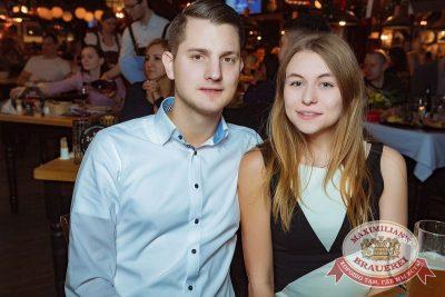 Super ПЯТНИЦА, 5 января 2018 - Ресторан «Максимилианс» Новосибирск - 61