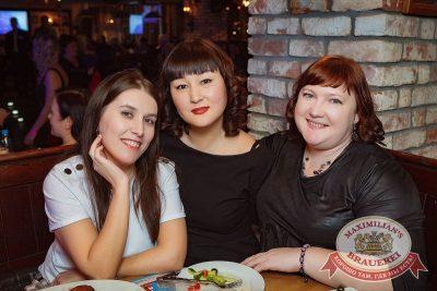 Super ПЯТНИЦА, 5 января 2018 - Ресторан «Максимилианс» Новосибирск - 62