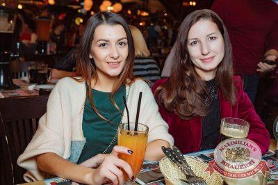 Super ПЯТНИЦА, 5 января 2018 - Ресторан «Максимилианс» Новосибирск - 63