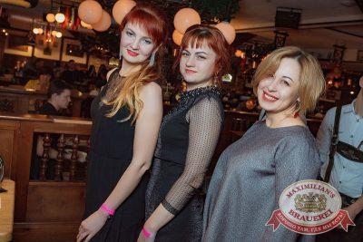 Super ПЯТНИЦА, 5 января 2018 - Ресторан «Максимилианс» Новосибирск - 66