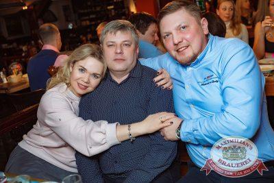Super ПЯТНИЦА, 5 января 2018 - Ресторан «Максимилианс» Новосибирск - 67