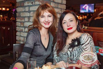 Super ПЯТНИЦА, 5 января 2018 - Ресторан «Максимилианс» Новосибирск - 68