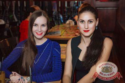 Super ПЯТНИЦА, 5 января 2018 - Ресторан «Максимилианс» Новосибирск - 69