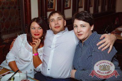 Super ПЯТНИЦА, 5 января 2018 - Ресторан «Максимилианс» Новосибирск - 70