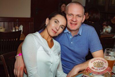 Super ПЯТНИЦА, 5 января 2018 - Ресторан «Максимилианс» Новосибирск - 71