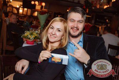 Super ПЯТНИЦА, 5 января 2018 - Ресторан «Максимилианс» Новосибирск - 75