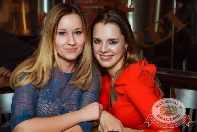 Super ПЯТНИЦА, 5 января 2018 - Ресторан «Максимилианс» Новосибирск - 76