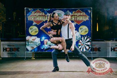 Super ПЯТНИЦА, 6 апреля 2018 - Ресторан «Максимилианс» Новосибирск - 1