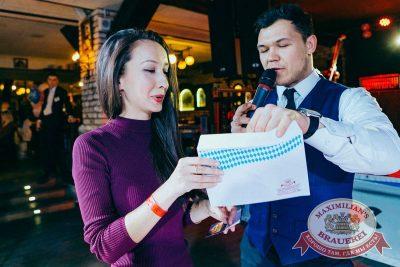 Super ПЯТНИЦА, 6 апреля 2018 - Ресторан «Максимилианс» Новосибирск - 10