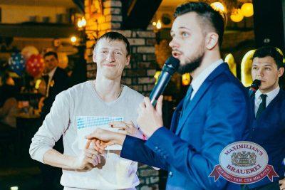 Super ПЯТНИЦА, 6 апреля 2018 - Ресторан «Максимилианс» Новосибирск - 17