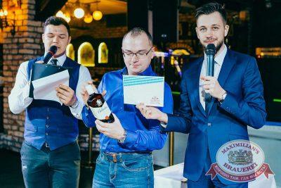 Super ПЯТНИЦА, 6 апреля 2018 - Ресторан «Максимилианс» Новосибирск - 19