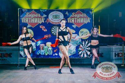 Super ПЯТНИЦА, 6 апреля 2018 - Ресторан «Максимилианс» Новосибирск - 2