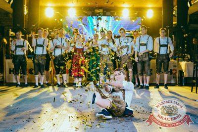 Super ПЯТНИЦА, 6 апреля 2018 - Ресторан «Максимилианс» Новосибирск - 20