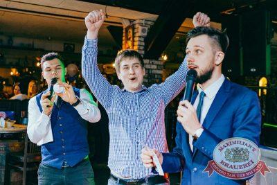Super ПЯТНИЦА, 6 апреля 2018 - Ресторан «Максимилианс» Новосибирск - 21