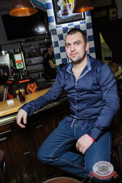 Super ПЯТНИЦА, 6 апреля 2018 - Ресторан «Максимилианс» Новосибирск - 25