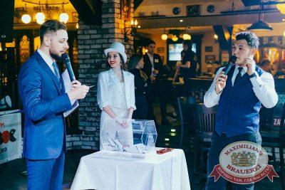 Super ПЯТНИЦА, 6 апреля 2018 - Ресторан «Максимилианс» Новосибирск - 3
