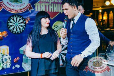 Super ПЯТНИЦА, 6 апреля 2018 - Ресторан «Максимилианс» Новосибирск - 6