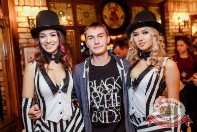 Super ПЯТНИЦА, 6 октября 2017 - Ресторан «Максимилианс» Новосибирск - 10