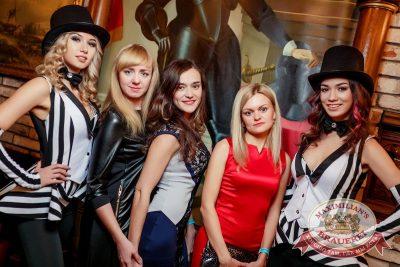 Super ПЯТНИЦА, 6 октября 2017 - Ресторан «Максимилианс» Новосибирск - 11