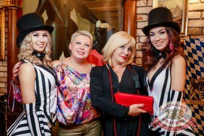 Super ПЯТНИЦА, 6 октября 2017 - Ресторан «Максимилианс» Новосибирск - 13