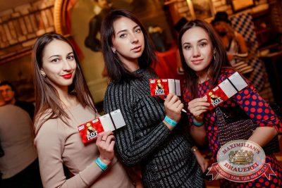 Super ПЯТНИЦА, 6 октября 2017 - Ресторан «Максимилианс» Новосибирск - 14