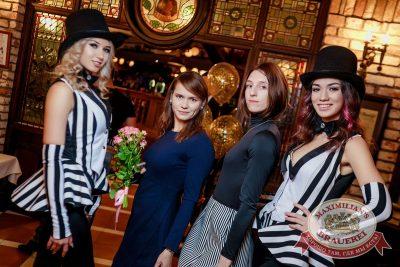 Super ПЯТНИЦА, 6 октября 2017 - Ресторан «Максимилианс» Новосибирск - 15