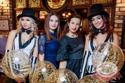 Super ПЯТНИЦА, 6 октября 2017 - Ресторан «Максимилианс» Новосибирск - 16