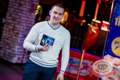 Super ПЯТНИЦА, 6 октября 2017 - Ресторан «Максимилианс» Новосибирск - 19