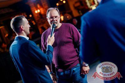 Super ПЯТНИЦА, 6 октября 2017 - Ресторан «Максимилианс» Новосибирск - 22