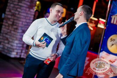 Super ПЯТНИЦА, 6 октября 2017 - Ресторан «Максимилианс» Новосибирск - 26