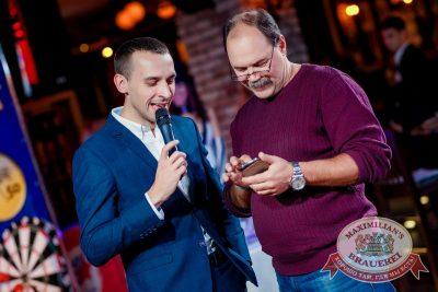 Super ПЯТНИЦА, 6 октября 2017 - Ресторан «Максимилианс» Новосибирск - 27