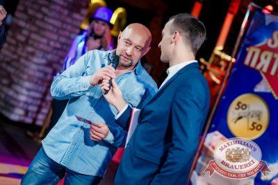 Super ПЯТНИЦА, 6 октября 2017 - Ресторан «Максимилианс» Новосибирск - 28